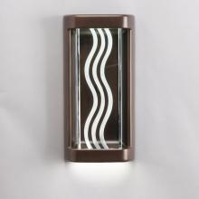 Kichler 42575OZLED - LED Wall Sconce Housing Only